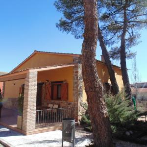 Hotel Pictures: Rural Arco Iris - Mascotas, Cuenca