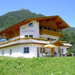 ホテル写真: Haus Muntschnei, Sankt Gallenkirch
