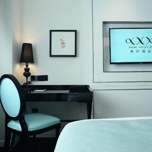 Hotel Pictures: XANA Hotelle, Ankang