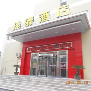Hotel Pictures: Grace Inn Laiwu Fengcheng West Avenue Branch, Laiwu