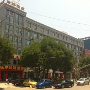 Hotel Pictures: Grace Inn Dongping XIshan Road Branch, Dongping