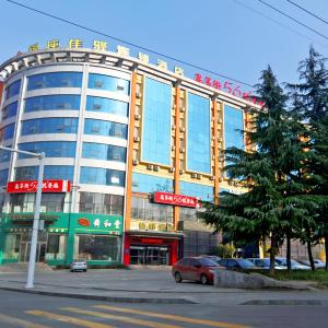 Hotel Pictures: Grace Inn East Luzhong Road Branch, Laiwu