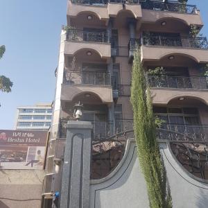 Hotel Pictures: Besha Hotel, Nefas Silk