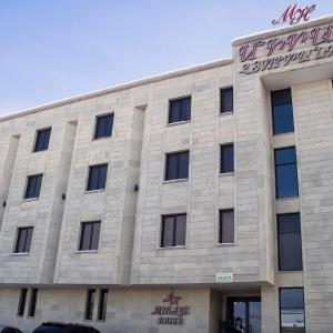 Fotos do Hotel: Mirage Hotel, Yerevan