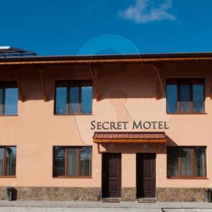 Foto Hotel: Complex Kris, Nova Zagora