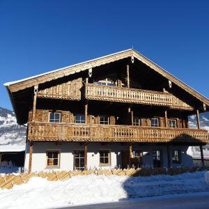 Фотографии отеля: Residenz Hollersbach Top 14, Холлерсбах (Пинцгау)