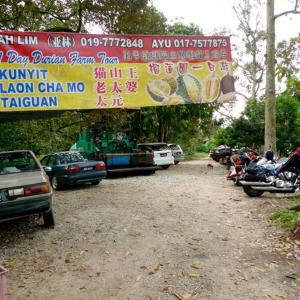 Fotos de l'hotel: JW Homestay, Johor Baharu