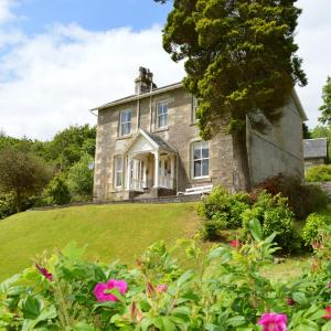 Hotel Pictures: Allt Beag House, Tighnabruaich