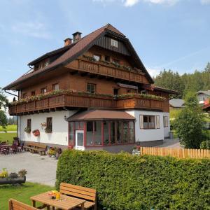 Photos de l'hôtel: Pension Waldesruh/Halseralm, Pichl