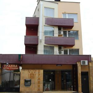 Hotelbilleder: Hotel Trayana, Stara Zagora