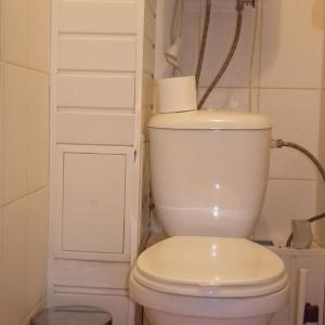 Zdjęcia hotelu: Apartment on Levoberezhnaya, Omsk