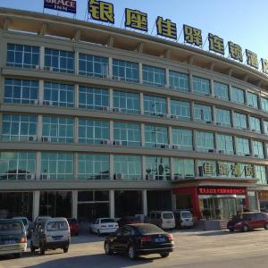 Hotel Pictures: Grace Inn Pingdu Tianjin Road Branch, Pingdu