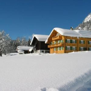 Photos de l'hôtel: Bauernhof Gantner, Wald am Arlberg