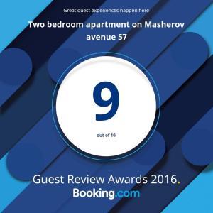 Fotografie hotelů: Two bedroom apartment on Masherov avenue 57, Brest