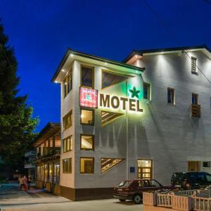 Fotos do Hotel: Motel Orhideja, Donji Vakuf