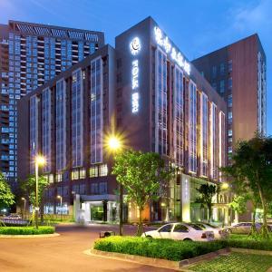 Hotelbilleder: Chengdu Folk Inn- Software Park, Chengdu