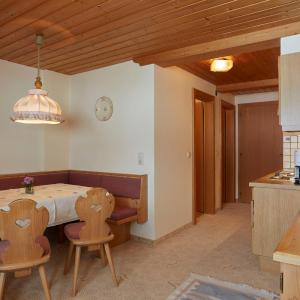 酒店图片: Apart & Pension Wassermann, Tannheim