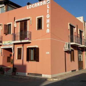 Hotellbilder: Locanda Lighea, San Vito lo Capo