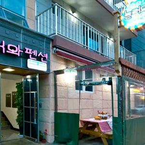 Fotografie hotelů: Nolleowa Pension, Boryeong
