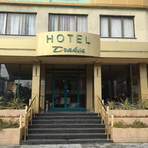 Fotografie hotelů: Hotel Trakia, Pazardzhik