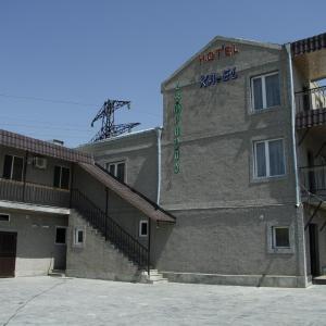 Hotel Pictures: Hotel Ka-El, Musalerr