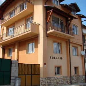 Hotelfoto's: Yana Guest House, Dobrinishte