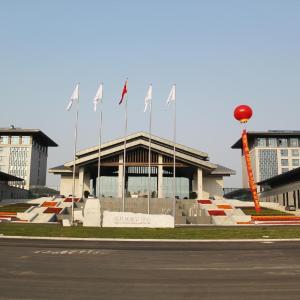 Hotel Pictures: Jiangsu Haizhou Bayview Conference Center, Lianyungang