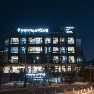 Zdjęcia hotelu: Paradise Spa Hostel, Yeosu