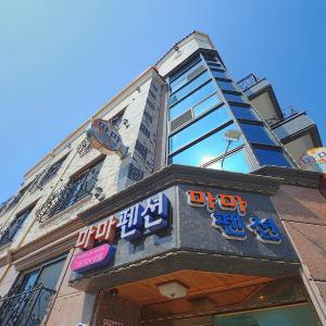 Fotografie hotelů: Mama Pension, Boryeong