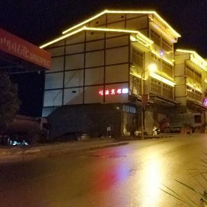 Hotel Pictures: Jiayuan Hotel, Zunyi