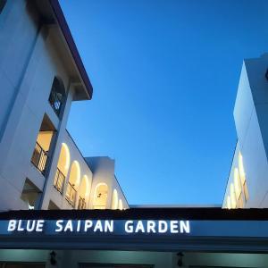 Hotel Pictures: Blue Saipan Garden, Saipan