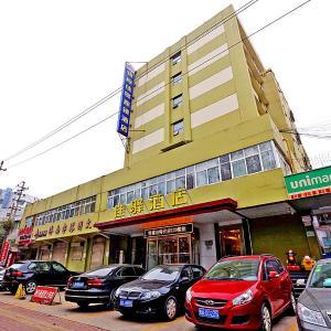 Hotellikuvia: Grace Inn Jinan Lishan Road Branch, Jinan