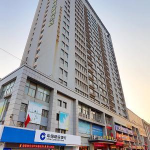 Hotel Pictures: Grace Inn Laiwu Laigang Branch, Laiwu
