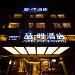 Hotel Pictures: James Joyce Hotel Hefei Silihe Huiyin Square, Hefei