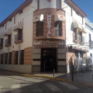 Hotel Pictures: Hostal Vaticano, Monterrubio de la Serena