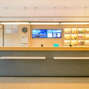 Hotel Pictures: Hanting Hotel Laiwu Yinzuo Mall, Laiwu