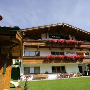 Hotellikuvia: Landhaus Viktoria, Maurach