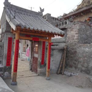 Hotel Pictures: Huangtupo Country House, Luliang