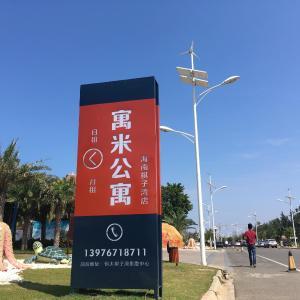 Hotel Pictures: Yumi Holiday Apartment Changjiang Qiziwan Branch, Changjiang