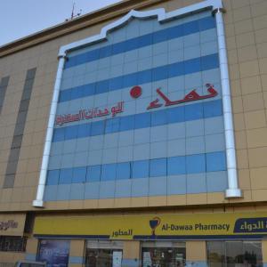 Fotos de l'hotel: Hotel Namaa Alshamal Sakakah, Sakakah