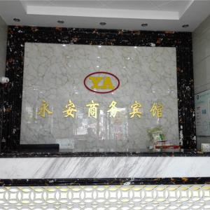Hotel Pictures: Yong An Business Hotel, Daye