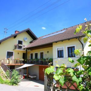 Hotellbilder: Spezialitätenhof Familie Eichmann, Neuhaus am Klausenbach