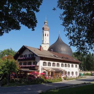 Hotelbilleder: Landgasthof Huberwirt, Rosenheim