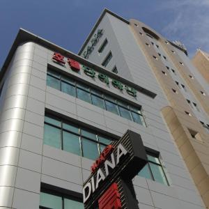 酒店图片: Gwangmyeong Diana Hotel, 光明市