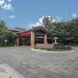 Hotel Pictures: Hanyard Hotel Huanglongxi, Chengdu