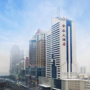 Hotel Pictures: Urumqi Jingu Hotel, Ürümqi