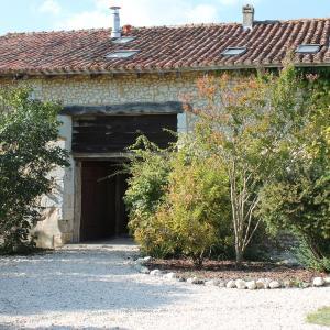 Hotel Pictures: La Granerie, Manoir de Longeveau, Pillac