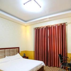Hotel Pictures: Yichang Qilin Hotel, Yichang