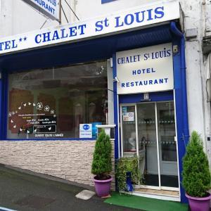 Hotel Pictures: Chalet Saint Louis, Lourdes