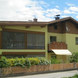 Foto Hotel: Haus Rainer, Innsbruck